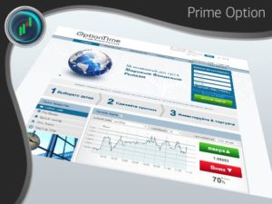 Option Time - обзор брокера бинарных опционов