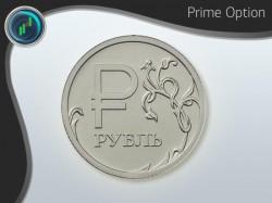 Бинарные опционы от одного рубля