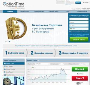 Option time
