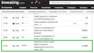 chem-bolshe-problem-u-rublya-tem-bolshe-moya-pribyl (2)
