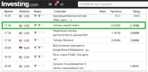 chem-bolshe-problem-u-rublya-tem-bolshe-moya-pribyl (3)