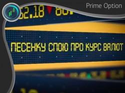 xop-xej-lala-lej-dollar-70-rublej