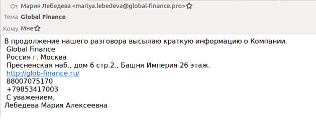 global fx отзыв