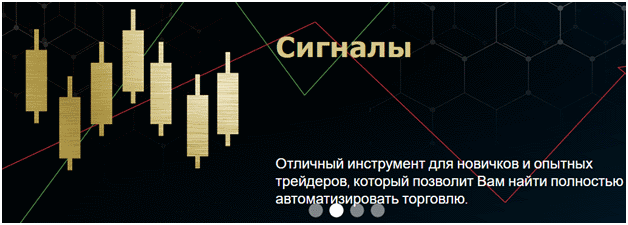capital markets брокер