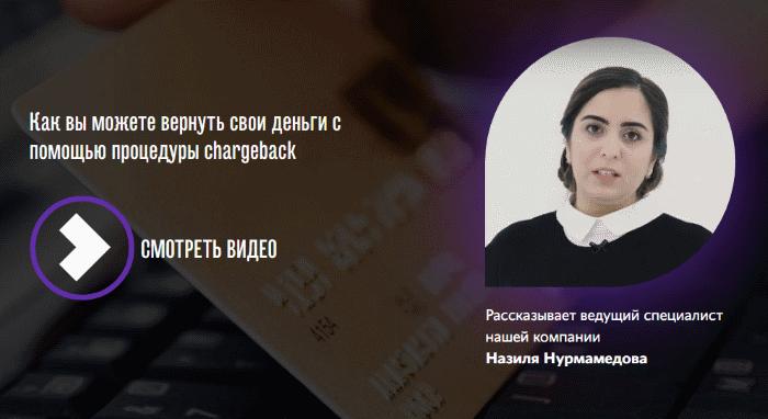 назиля нурмамедова