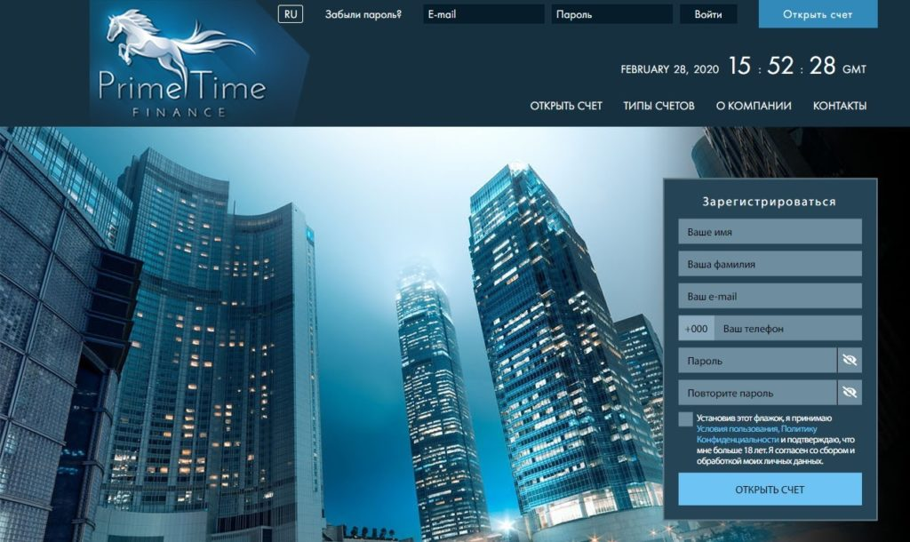 Prime Time Finance